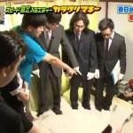 日本テレビ スピード査定バラエティー カラクリマネー(7月15日放送) に5回目出演致しました。