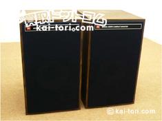 JBL 4305コンパクトモニター