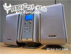 ソニー CD MDコンポ