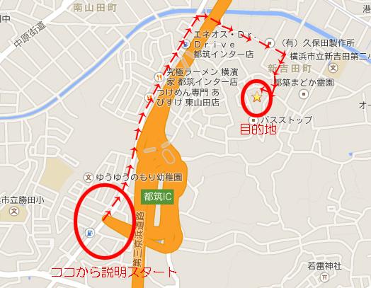 横浜物流倉庫案内図-0