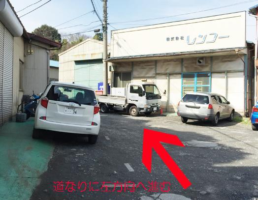横浜物流倉庫案内図-10