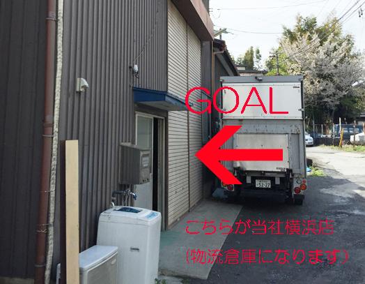 横浜物流倉庫案内図-11