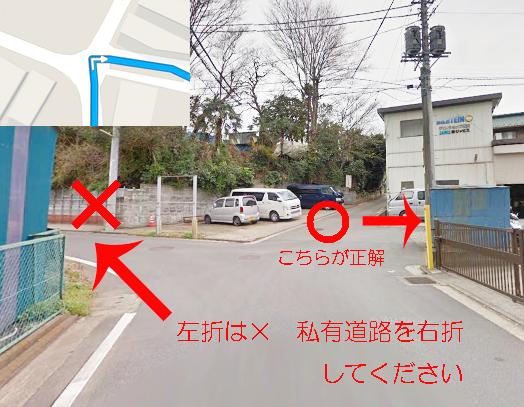 横浜物流倉庫案内図-7