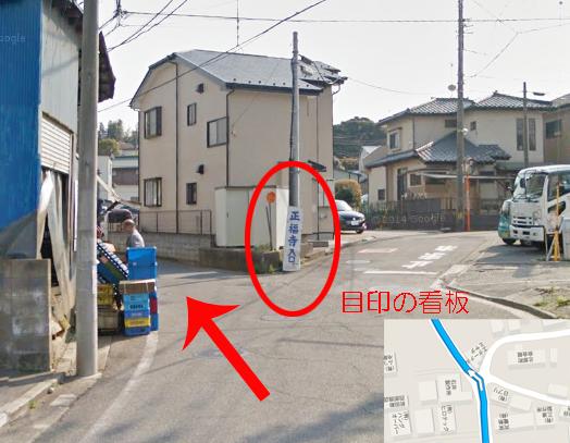横浜物流倉庫案内図-Y字