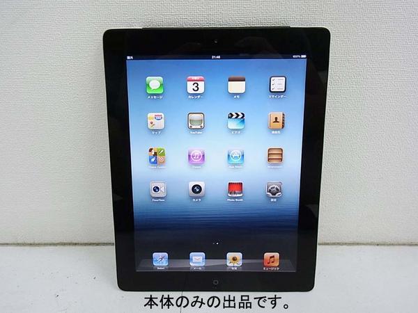 iPad A1430