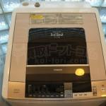 買取金額 ¥12,000円 2015年製 HITACHI/日立製作所 ビ-トウオッシュ BW-D8TV 全自動洗濯機 8Kg/4.5Kg