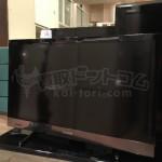 買取金額 14,000円  SONY/ソニー KDL-32EX420  液晶テレビ BRAVIA ブラビア