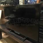買取金額 17,000円 SONY/ソニー KDL-32W500A BRAVIA/ブラビア 32V型 液晶テレビ