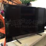 買取金額 13,000円 SONY/ソニー BRAVIA ブラビア KDL-32EX420 32V型 液晶テレビ