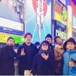 新年会議 大阪にて行いました。