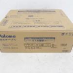 買取金額7,000円 パロマ/Paloma LP ガス用 ガスコンロ ガステーブル