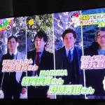 日本テレビ ZIP! 大掃除企画第二弾に出演しました。