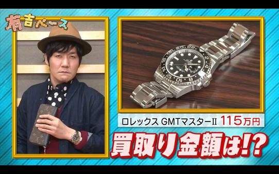 有吉ベース-02