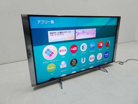 TV-08