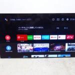 買取金額 150,000円 ソニー SONY KJ-65A1 ブラビア BRAVIA 65インチ 4K 有機ELテレビ
