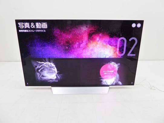 買取金額 50,000円 LGエレクトロニクス 4K応有機ELテレビ OLED55C7P 55インチ 2017年製