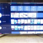 買取金額 56,000円 ソニー SONY ブラビア BRAVIA 液晶テレビ KJ-49X9500G 49V型 4Kチューナー内蔵 2019年製