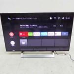 買取金額20,000円 SONY ソニーBRAVIA ブラビア 4Kチューナー内蔵液晶テレビ KJ-43X8300D 2017年製