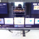 買取金額 25,000円 ■美品■2018年製■【シャープ SHARP】50インチ 液晶4Kテレビ LC-50US45 HDR 倍速駆動 WIFI AQUOS