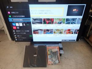 買取価格:70,000円 ■美品■ 東芝 TOSHIBA 55X830 4K 有機EL テレビ 55型 2019年製 TV 家電
