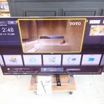 買取金額 30,000円:SHARP シャープ 4K対応 60V型 液晶テレビ アクオス LC-60US40 2017年製