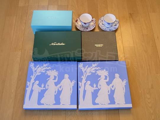 WEDGWOOD/ウェッジウッド、Tiffany & Co/ティファニー、 MIKIMOTO /ミキモト、NORITAKE/ノリタケ食器一式のお買取り。in横浜