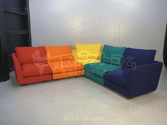 アルフレックス/arflex A・sofa 5シーター 東京の新宿区にて買取しました。