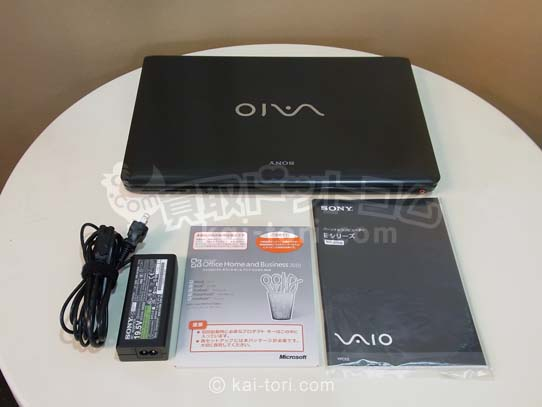 SONY VAIO Eシリーズ VPCEE46/BI 東京にて買取しました。