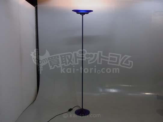 フロス/FLOS ジル/JILL ブルー フロアスタンドライト 照明 買取in東京