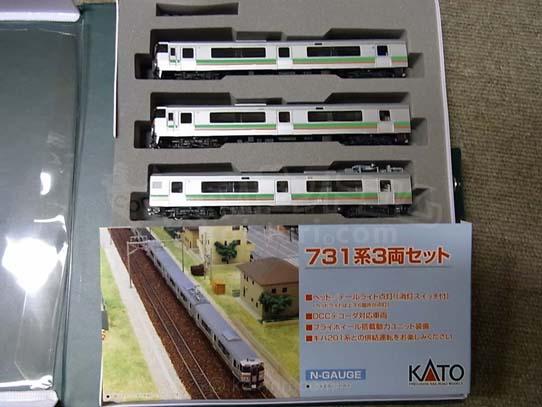 KATO/カトー Nゲージ 731系両セット買取ました~@大阪市