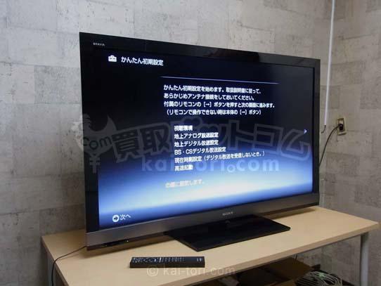 ソニー/SONY 52型LED液晶テレビ KDL-52EX700 東京 新宿区にてお買取。