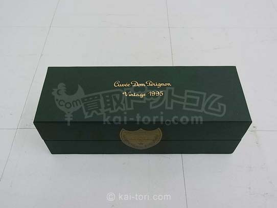 キュヴェドンペリニョン 1995年/Cuvee Dom Perignon 1995 新宿区にて買取しました!