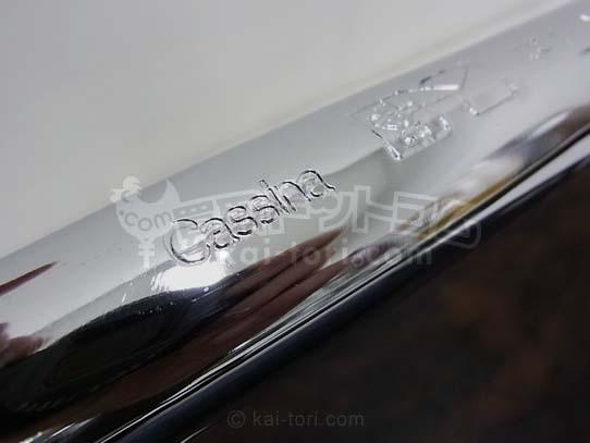カッシーナ/Cassina LC1スリングチェア ハラコ 目黒区にてお買取り~♪