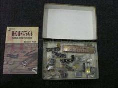 HOゲージ EF56