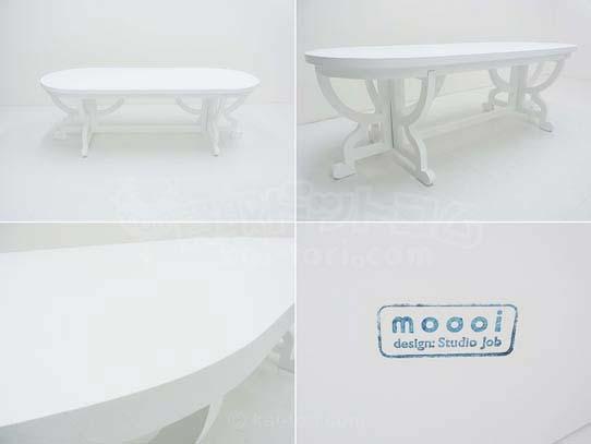 moooi・モーイ ペーパーテーブル