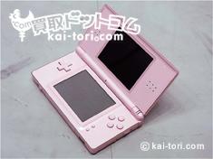 任天堂 DS