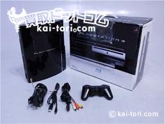 ソニー プレイステーション3 初期型は特に高価買取中!