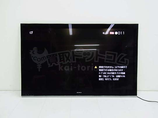 SONY ソニー / ブラビア KDL-60LX900 3D対応 2010年製