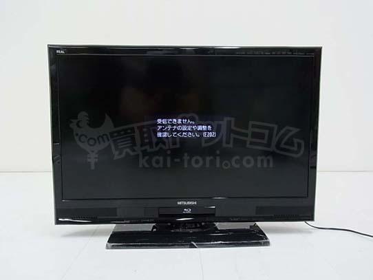 MITSUBISHI 三菱 / テレビ REAL LCD-32BHR500