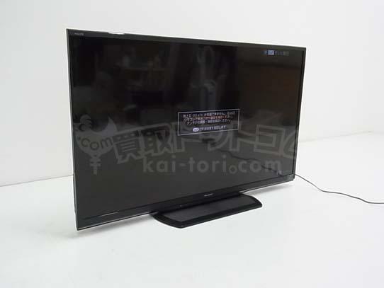 '14.08.04 SHARP /シャープ 液晶テレビ LED AQUOS LC-52W9