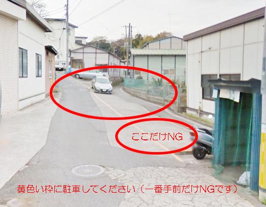 横浜物流倉庫案内図-8