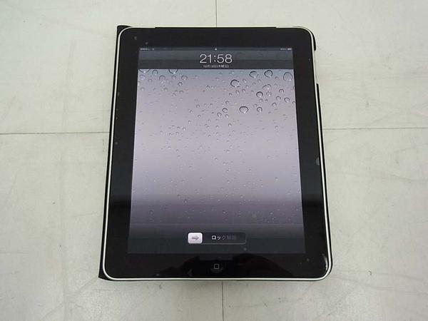 iPad A1337 カバー付