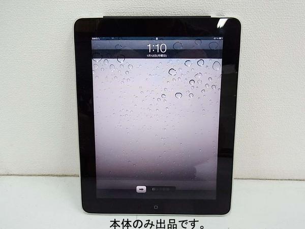 iPad A1337