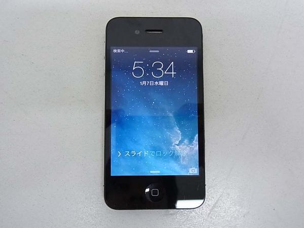 iPhone4 MC605CA