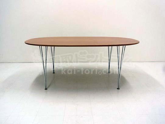 '14.10.01 Fritz Hansen / フリッツハンセン Bテーブル スーパー楕円テーブル