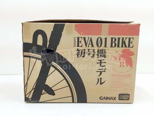 '15.03.03 エヴァンゲリオン 自転車 「EVA 01 BIKE」初号機モデル