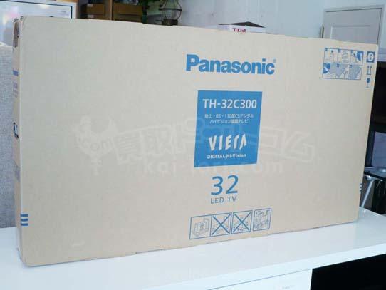 買取金額 25,000円 パナソニック 新品 32インチ液晶TV VIERA ビエラ TH-32C300