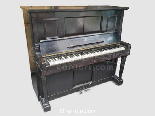買取金額 30,000円 JacobDoll&Sons アンティークピアノ U.S.A.
