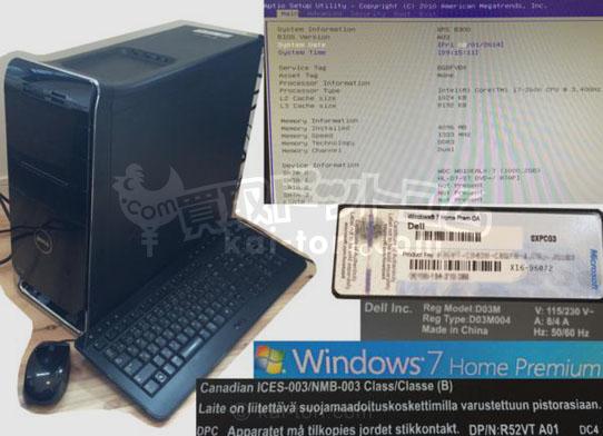 買取金額 10,000円 【DELL】XPS 8300 Core i7 2600/Win7 Home Premium
