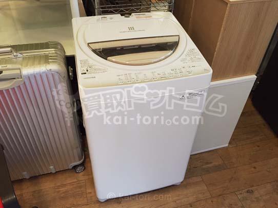 買取金額 8,000円 東芝/TOSHIBA 洗濯機 6kg 2015年製 AW-6G2-W